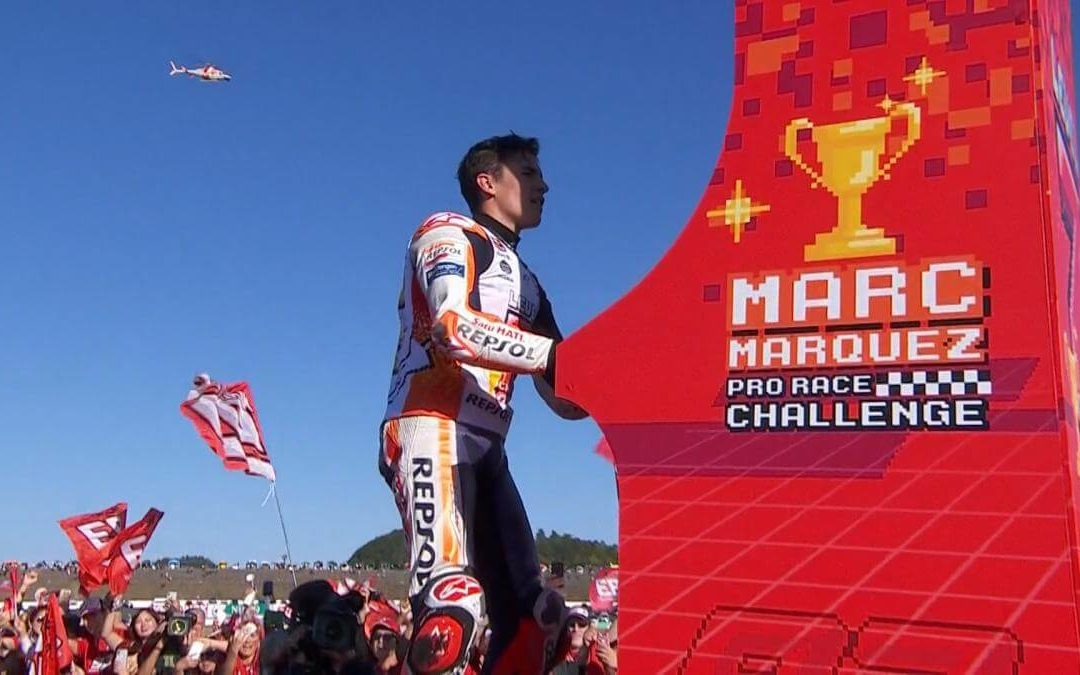 Marc Márquez celebrates his 7th World Championship with a game